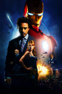 Iron Man Textless International Theatrical Poster