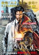 Doctor Strange Manga One-Shot