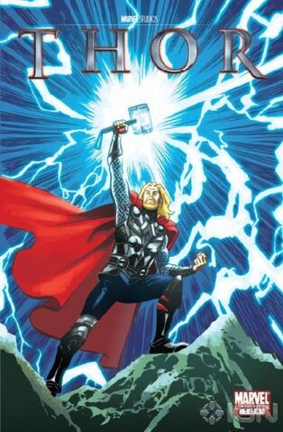 Файл:The-god-of-thunder-and-the-burger-king.jpg