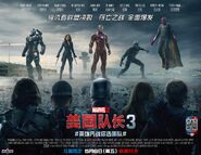 Civil War Chinese Poster IM