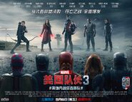 Civil War Chinese Poster Cap