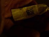 Heroína Luke Cage