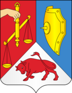 Coat of arms of Ashmyany