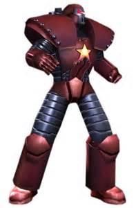 Crimson Dynamo (Skrull)