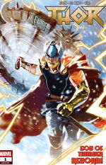 Thor (Earth-56178)