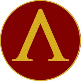 Arbiters-4141-logo