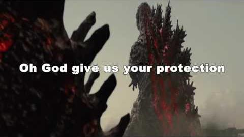 Shin Gojira Godzilla Resurgence Theme Song WITH LYRICS! - Persecution of the Masses