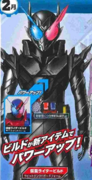 Fake-Haruto-Armor-Design