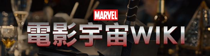 2014 11 8 1552 二版Logo