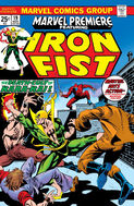Marvel Premiere Vol 1 19