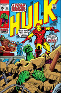 Incredible Hulk Vol 1 131