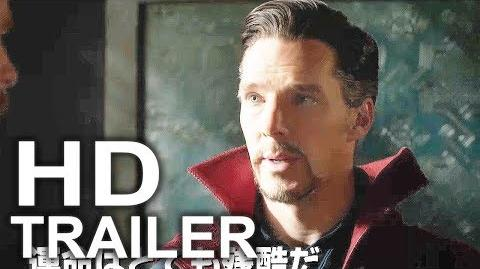 THOR RAGNAROK Trailer 3 NEW Doctor Strange (2017) Superhero Movie HD
