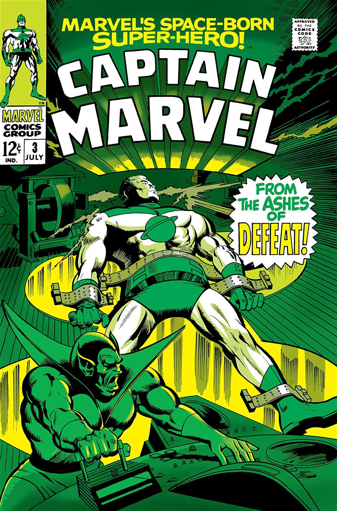 captain marvel 1 1968