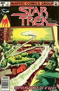 Star Trek Vol 1 2