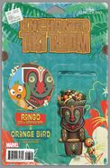 Enchanted Tiki Room Vol 1 5 Action Figure Variant
