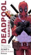 Marvel x Shonen Jump Collaboration Vol 1 5