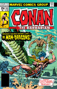 Conan the Barbarian Vol 1 83