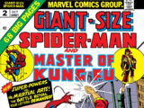 Giant-Size Spider-Man Vol 1 2