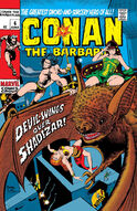 Conan the Barbarian Vol 1 6