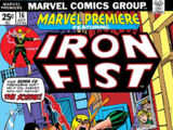 Marvel Premiere Vol 1 16