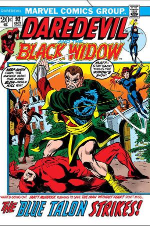 Daredevil Vol 1 92
