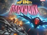 Infinity Countdown: Darkhawk Vol 1 4