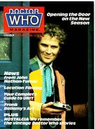 Doctor Who Magazine Vol 1 112