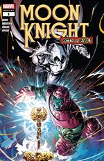 Moon Knight Annual Vol 2 1