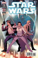 Star Wars Vol 2 49