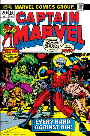 Captain Marvel Vol 1 25
