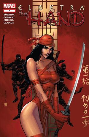 Elektra The Hand Vol 1 1