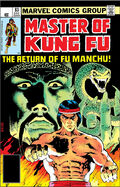 Master of Kung Fu Vol 1 83