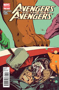 Avengers vs. Pet Avengers Vol 1 1 Variant