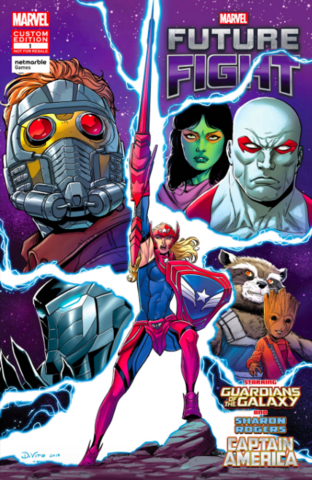 File:Marvel Future Fight An Eye on the Future Vol 1 1.png
