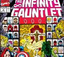 Infinity Gauntlet Vol 1 2