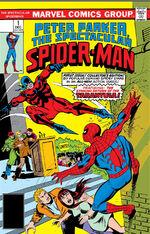 Первые трах человека паука