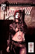 Daredevil Vol 2 46