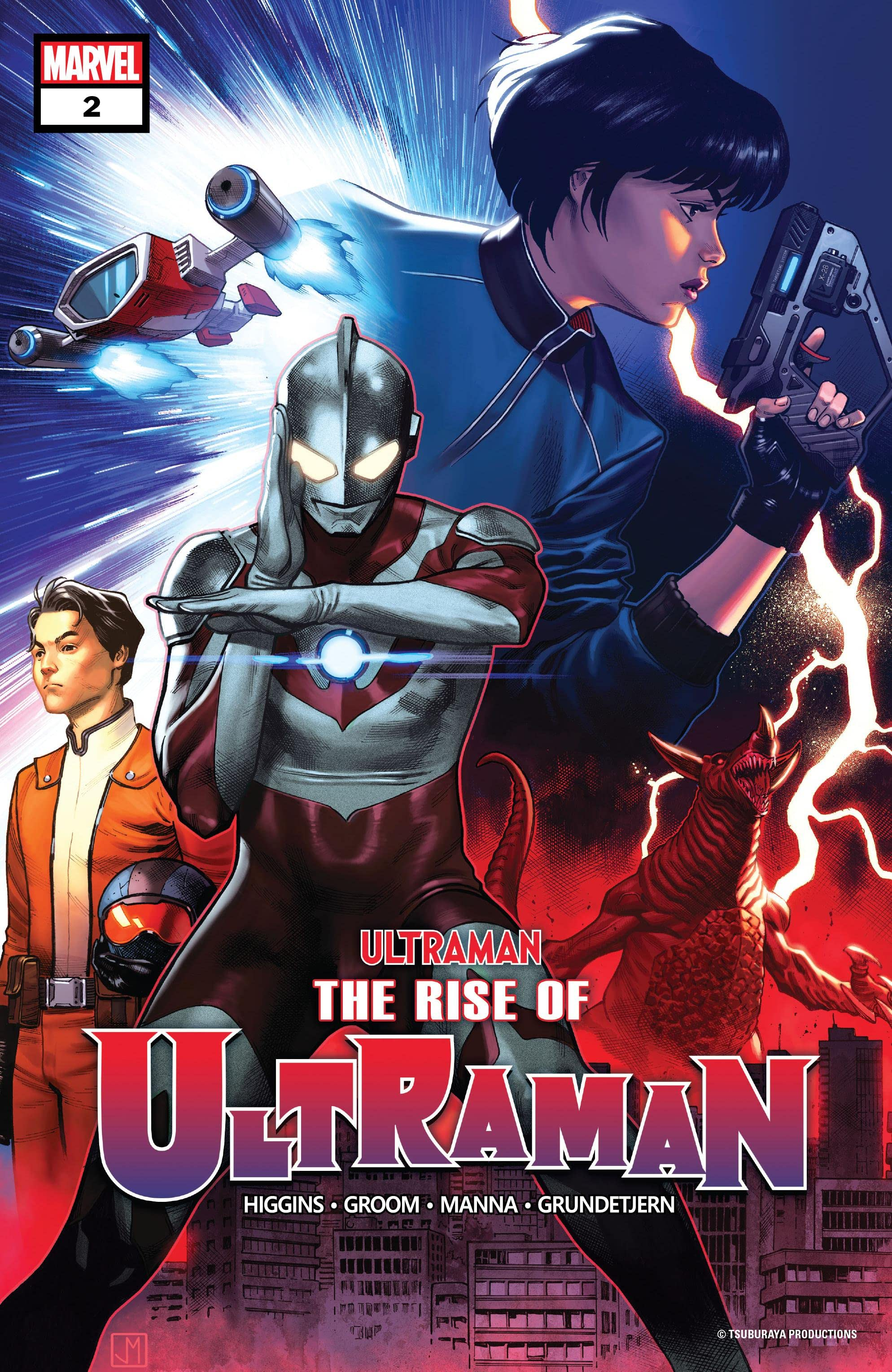 Rise of Ultraman Vol 1 2