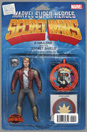 Star-Lord and Kitty Pryde Vol 1 1 Action Figure Variant