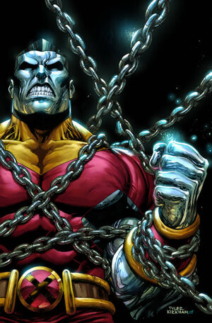 X-Men Gold Vol 2 30 Colossus Variant Textless