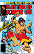 Master of Kung Fu Vol 1 82