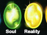 Infinity Gems/Gallery