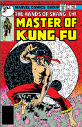 Master of Kung Fu Vol 1 71