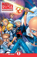 Marvel Mangaverse Vol 1 1
