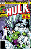 Incredible Hulk Vol 1 249