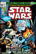 Star Wars Vol 1 5