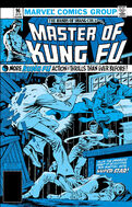 Master of Kung Fu Vol 1 96
