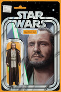 Star Wars Vol 2 26 JTC Exclusive Action Figure Variant