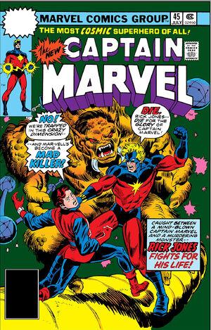 Captain Marvel Vol 1 45