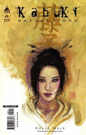 Kabuki Reflections Vol 1 5